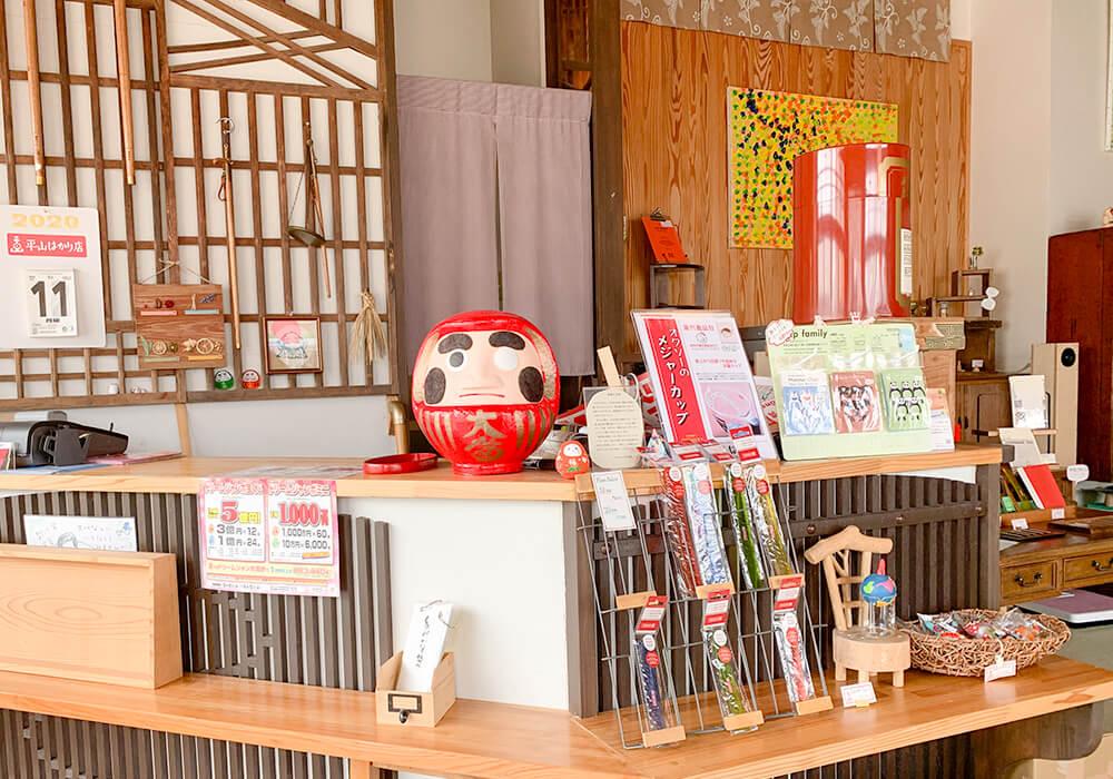 平山はかり店店内2