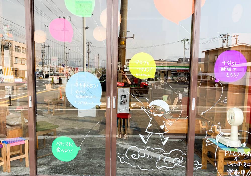 ガラス張りの扉のイラスト2