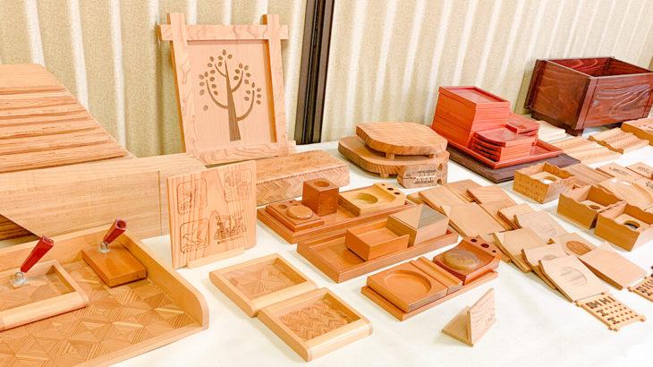 市や町の施設が順次再開してるみたい!木の学校では木工教室も募集中!