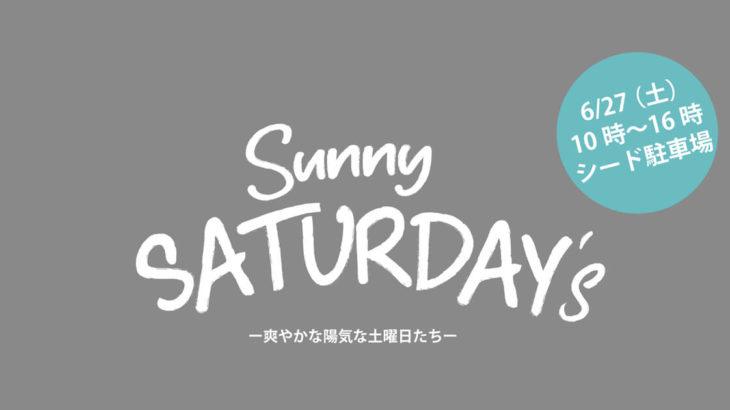 【6月27日開催】北秋田市鷹巣でイベント「駅前マーケット」が開催されるようです!