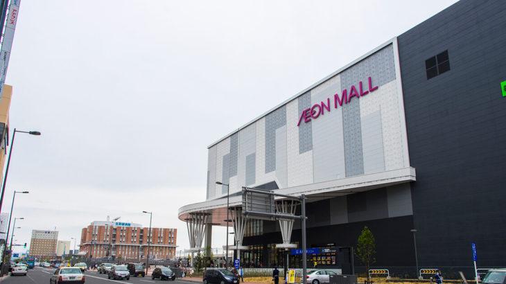 【随時更新】イオン新能代ショッピングセンター情報まとめ!開業は何月になる!?