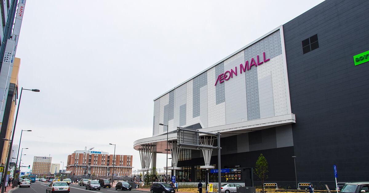 イオン新能代ショッピングセンター