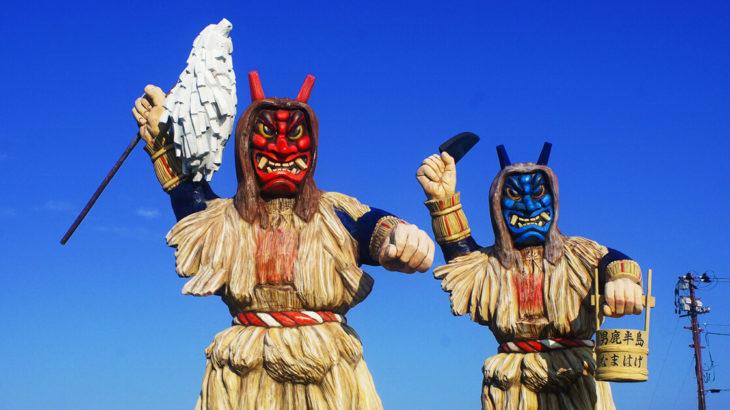 【秋田県】プレミアム宿泊券の申し込みが始まったみたい!
