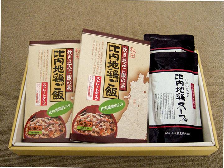 B.比内地鶏ご飯の素スープセット