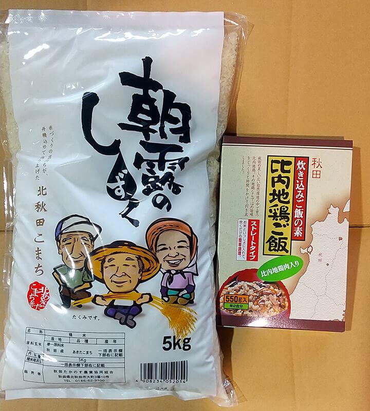 C.あきたこまち白米5キロ比内地鶏ご飯の素セット