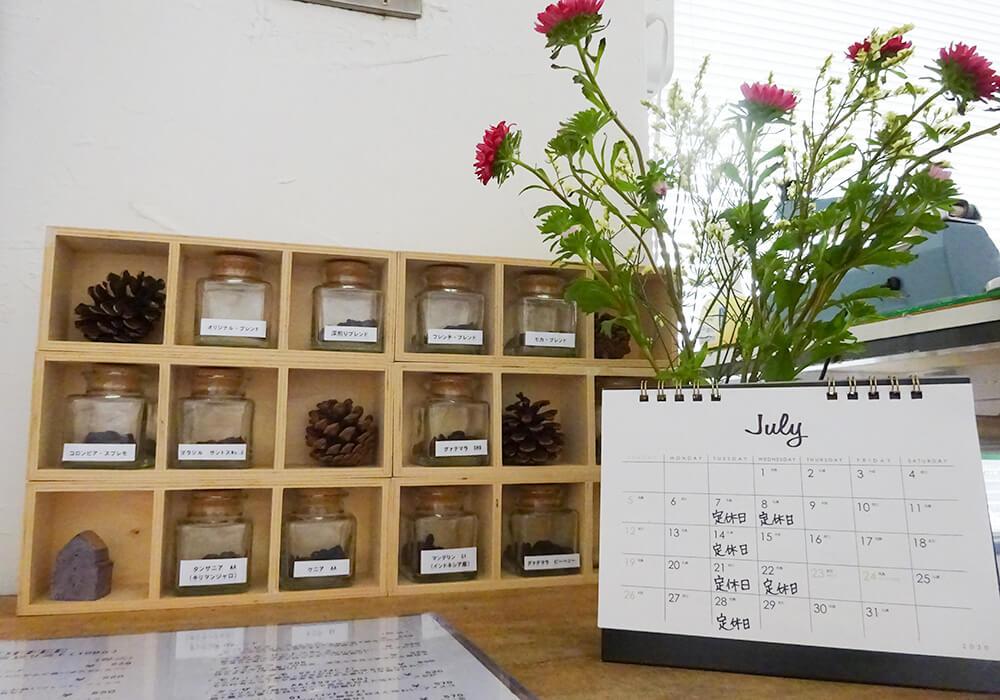 様々なコーヒー豆の種類