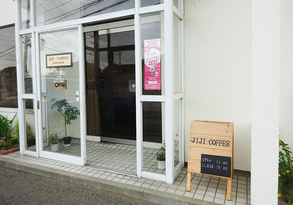 ジジコーヒー(JIJI COFFEE)入り口