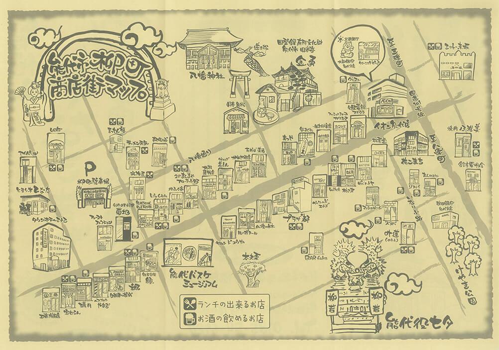 能代市やなぎまち商店街マップ 裏面