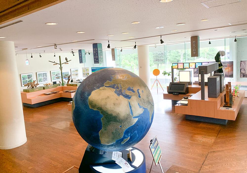 自然科学館