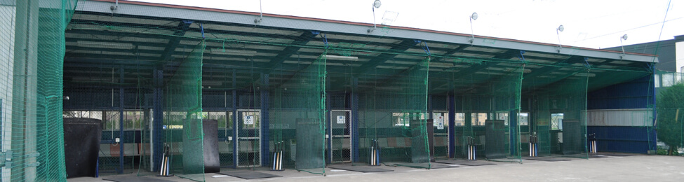能代スポーツセンター