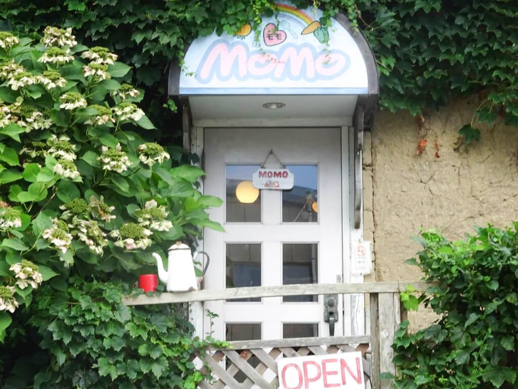 喫茶店MOMO外観