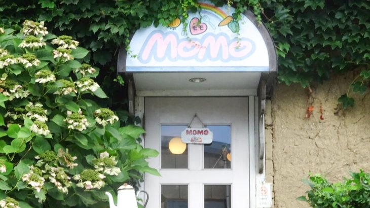 【能代市二ツ井】喫茶店MOMOさんのご紹介