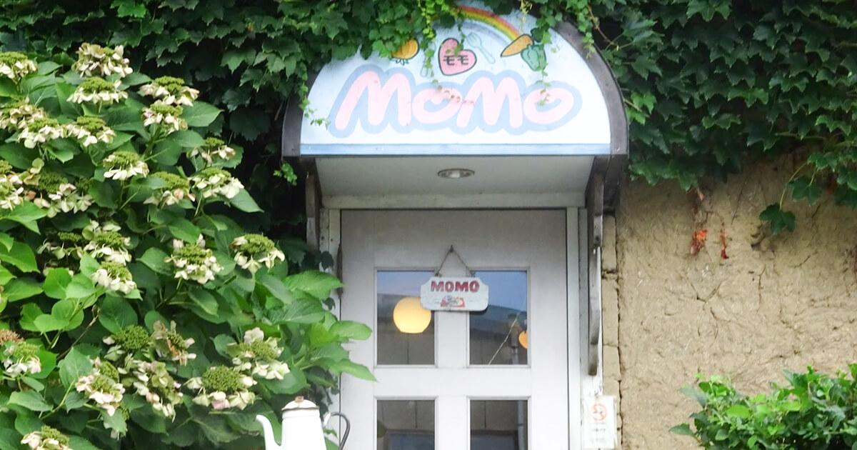 喫茶店MOMO