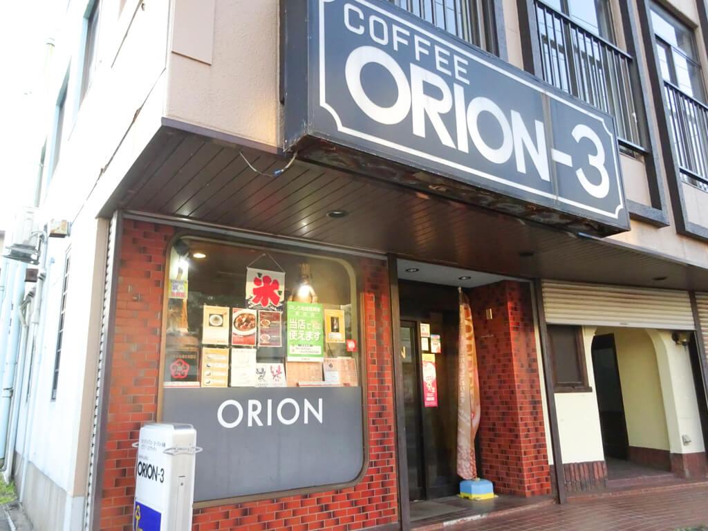 ORION-3(オリオン3)外観