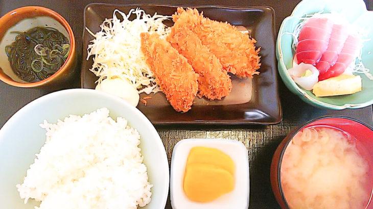 【能代市字新山前】弥生寿司さんにいってきました!