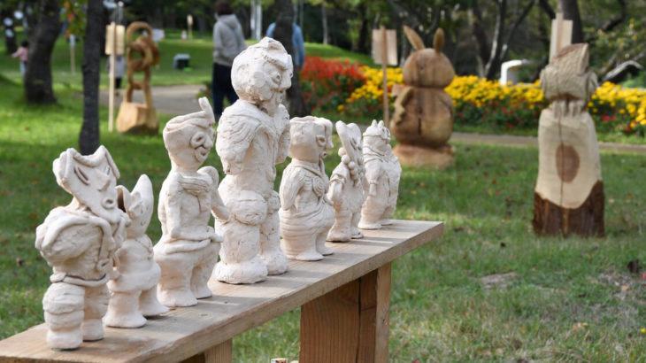 【10月18日まで】能代公園で「立体造形展」が開催されてるみたい!