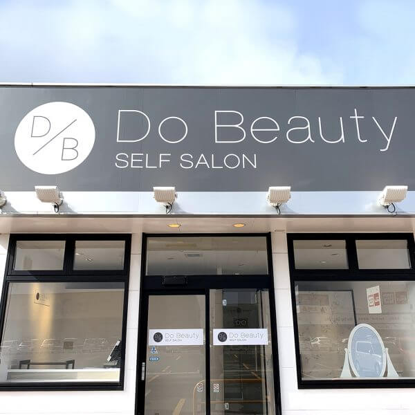 Do beauty