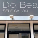【能代アクロス能代内】セルフエステサロン「Do beauty」さんに行ってきました!