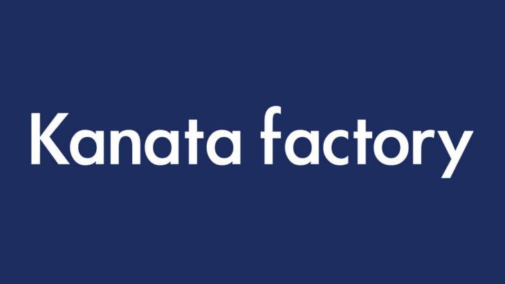 【Kanata factory】撮影スタジオ&レンタルスペースが3月3日にオープンします!