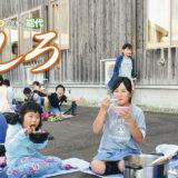 【10月9日付】能代山本地域広報一覧!