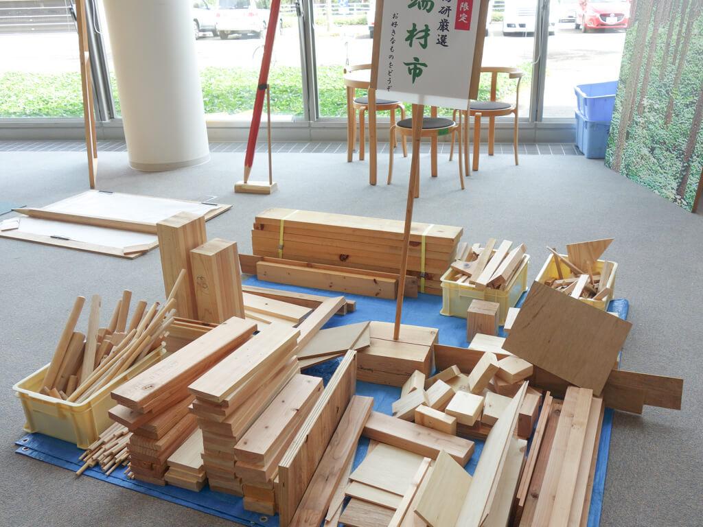 秋田県立大学木材高度加工研究所
