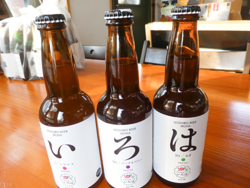 ねぎビール3
