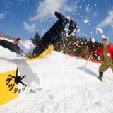 【藤里町】「第7回 白神山地ふじさとケツジョリ世界選手権2021」が開催されるみたい!