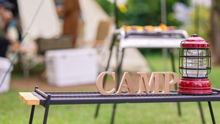 【藤里町】白神山地 森のえきキャンプ場がプレオープンしたいみたい!