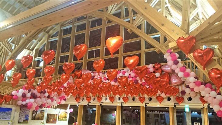 【2月11日〜】道の駅ふたついで「バレンタインフェア」が開催されているみたい!