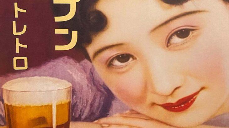 【能代市柳町】立ち食い蕎麦・うどん 「レトロ」さんが5月10日に「ナイトレトロ」をオープンするみたい!
