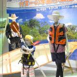 【イオン能代店】ショーウィンドウを見てプチカヌーがお得に体験できるキャンペーンが開催されてるみたい!