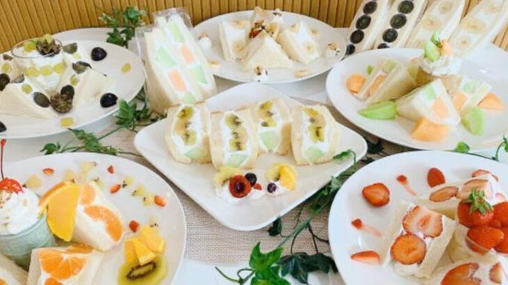 【能代市】フルーツサンド店「果のなる実 HARUJU」さんが6月22日にオープンするみたい!