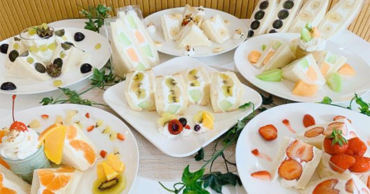 【能代市】フルーツサンドのお店「果のなる実 HARUJU」さんが6月22日にオープンするみたい!