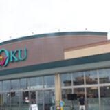 【能代市】いとく能代南店が店内改装のため臨時休業するみたい!
