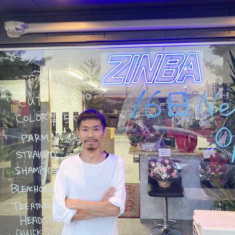 ZINBA-3
